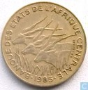 Central African States 5 francs 1985