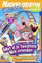 Nickelodeon Funboek 2008