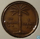 Dominican Republic 1 centavo 1955