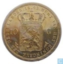 Netherlands 10 gulden 1842