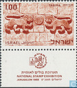 Stamp Exhibition Tabira