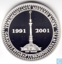 "Turkmenistan 500 manat 2001 (PROOF) ""10th Anniversary of the indepence of Turkmenistan"""
