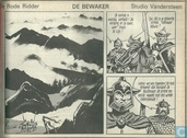 Comic Books - Red Knight, The [Vandersteen] - De bewaker