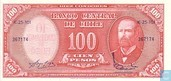 Chili 10 Centesimos op 100 Pesos ND (1960-61)