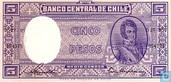 Chili 5 Pesos = ½ Condor ND (1958-1959)