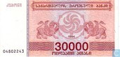 Georgië 30.000 (Laris) 1994