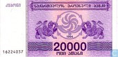 Georgië 20.000 (Laris) 1994