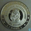 "Congo-Kinshasa 5 francs 1999 (PROOF) ""Queen Juliana"""