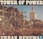 Vinyl records and CDs - Tower of Power - Urban Renewal