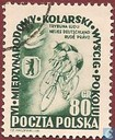 Int. bicycle race for peace