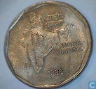 "India 2 rupees 1996 (Mumbai - 6.06 gr) ""National Integration"""