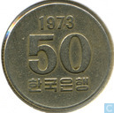 "South Korea 50 won 1973 ""F.A.O."""