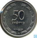 Israel 50 pruta 1954 (year 5714 - copper-nickel)