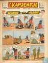 Comic Books - Kapoentje, 't (magazine) (Dutch) - 1947 nummer  4