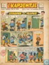 Comic Books - Kapoentje, 't (magazine) (Dutch) - 1947 nummer  1