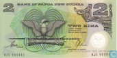 Papua New Guinea 2 Kina ND (1997)