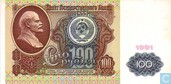 RUSSIE 100 Roubles