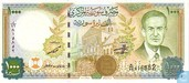 Syrie 1.000 Pounds 1997