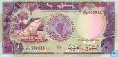 Sudan 20 Pounds 1991