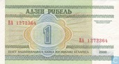 Banknotes - Belarus - 2000-2011 Issue - Belarus 1 Ruble 2000