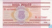 Billets de banque - Bélarus - 2000-2011 Issue - Bélarus 5 Roubles 2000