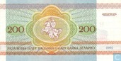 Banknotes - Belarus - 1992 Issue - Belarus 200 Rubles 1992