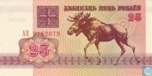 Bankbiljetten - Wit-Rusland - 1992 Issue - Wit-Rusland 25 Roebel 1992