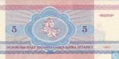 Banknoten  - Belarus National Bank - Belarus Rubel 5