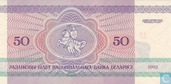 Billets de banque - Bélarus - 1992 Issue - Bélarus 50 Roubles 1992