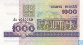 Banknotes - Belarus - 1998-1999 Issue - Belarus 1,000 Rubles 1998