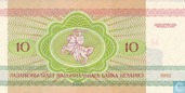 Billets de banque - Bélarus - 1992 Issue - Bélarus 10 Roubles 1992