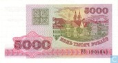 Billets de banque - Belarus National Bank - Belarus Ruble 5000