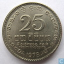 Sri Lanka 25 cents 1978