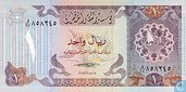Katar 1 Riyal ND (1985)