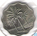 Iraq 5 fils 1971 (stainless steel)