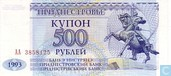 Transnitrie 500 Rouble 1993(1994)