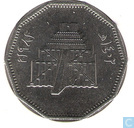 "Iraq 1 dinar 1982 ""Tower of Babylon"""