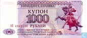 Transnistrie 1.000 Rouble 1993(1994)