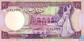 Syria 10 Pounds