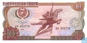 NORTH KOREA  10 Won 1978 - P20e