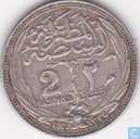 Egypt 2 piastres 1917 (with inner circle)