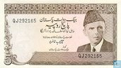 Pakistan 5 Rupees (P28a3) ND (1976)