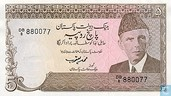 Pakistan 5 Rupees (P38a5) ND (1984-)