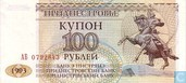 Transnistrie 100 Rouble 1993(1994)