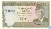 Pakistan 5 Rupees (P38a3) ND (1984-)