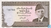 Pakistan 5 Rupees (P28a4) ND (1976)