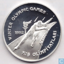 "Turkey 50.000 lira 1992 (PROOF) ""1992 Winter Olympics"""