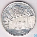 "Turkije 50.000 lira 1995 (PROOF) ""75th Anniversary - Turkish National Assembly"""
