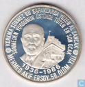 "Turkey 10.000 lira 1986 (PROOF) ""50th Anniversary of Death of Mehmet Akif Ersoy"""