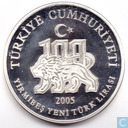 "Turquie  25 yeni türk lirasi 2005 (PROOF - colored) ""100th Anniversary Galatasaray"""